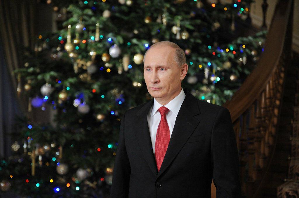 Новогодняя поздравления президента
