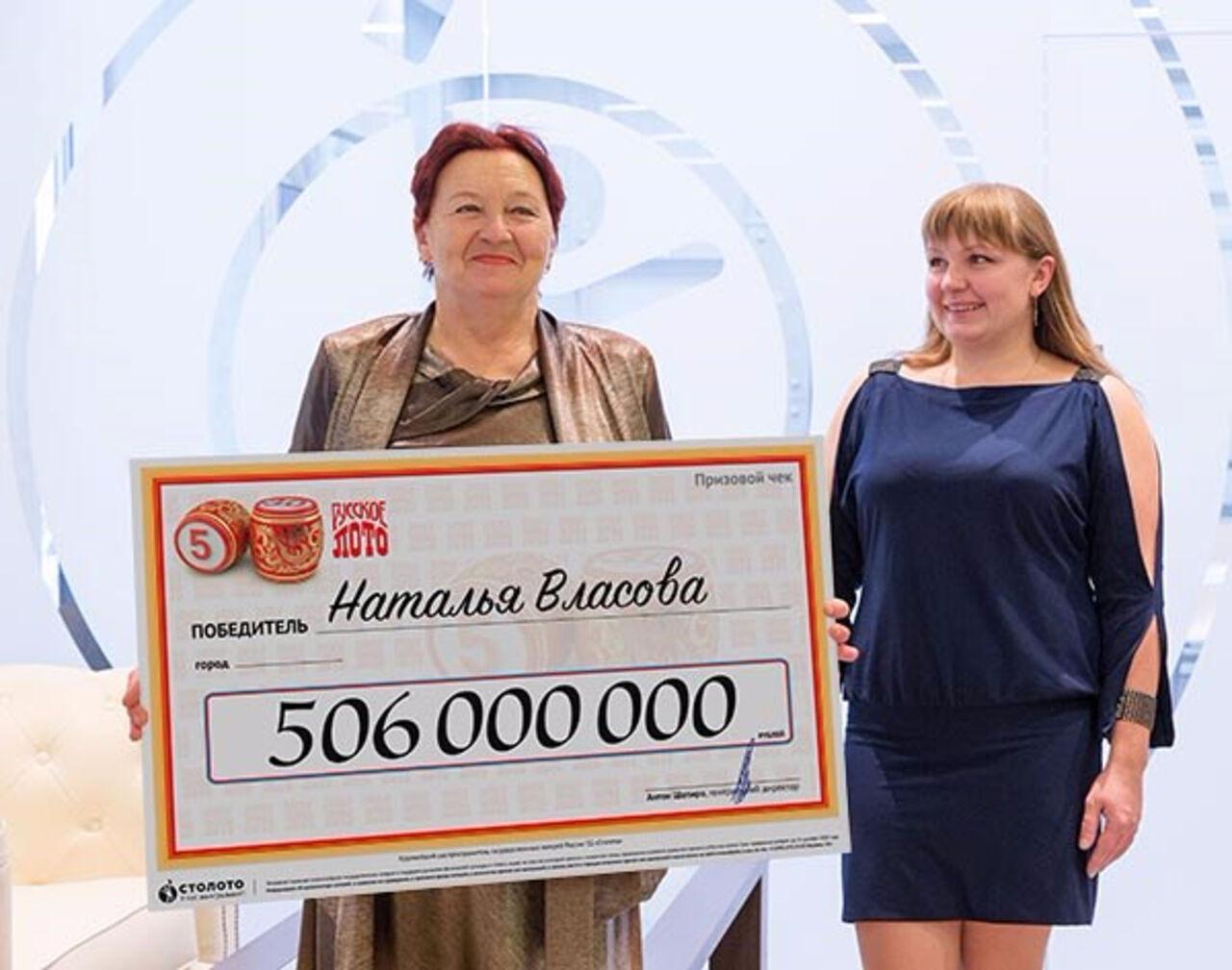 Воронежская пенсионерка, выигравшая неменее 500 млн руб., стала получать угрозы