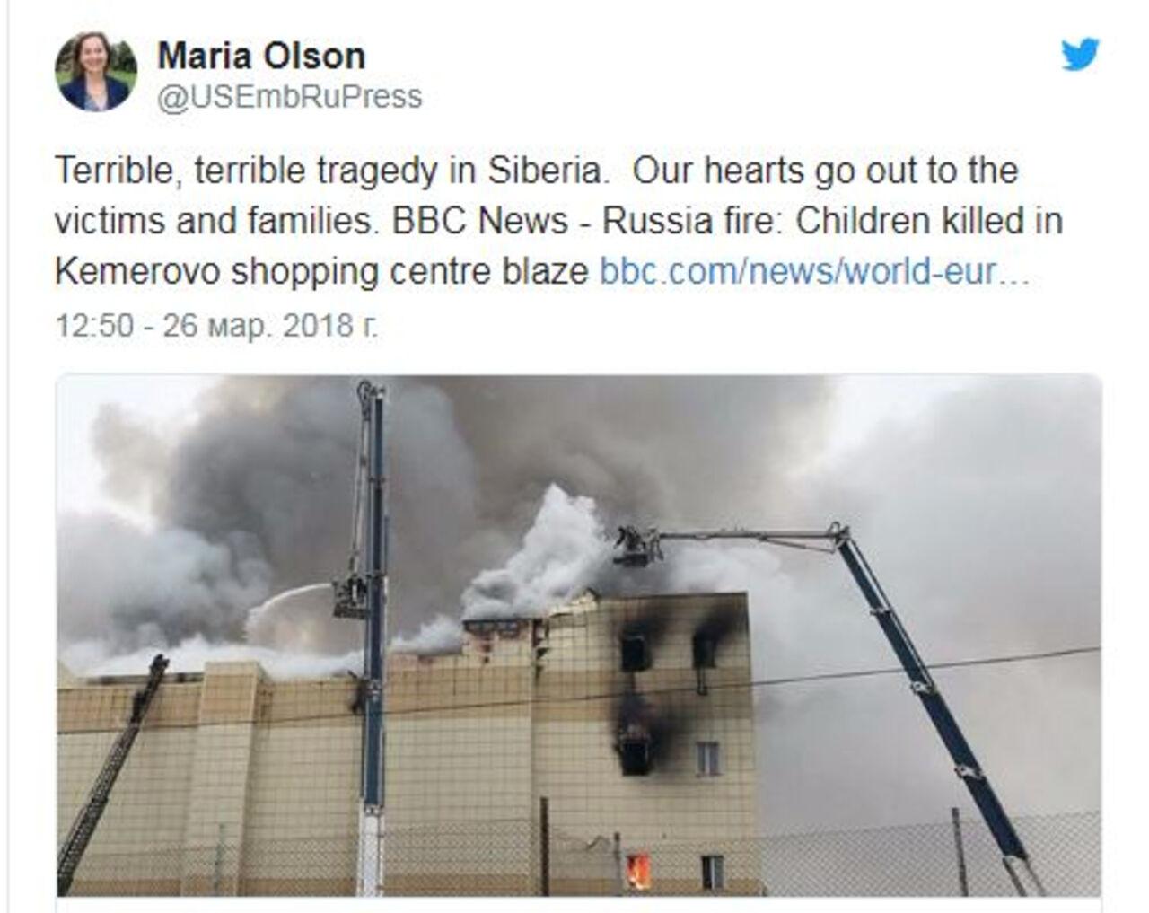 Посольство США высказало сожаления всвязи спожаром вТЦ Кемерова