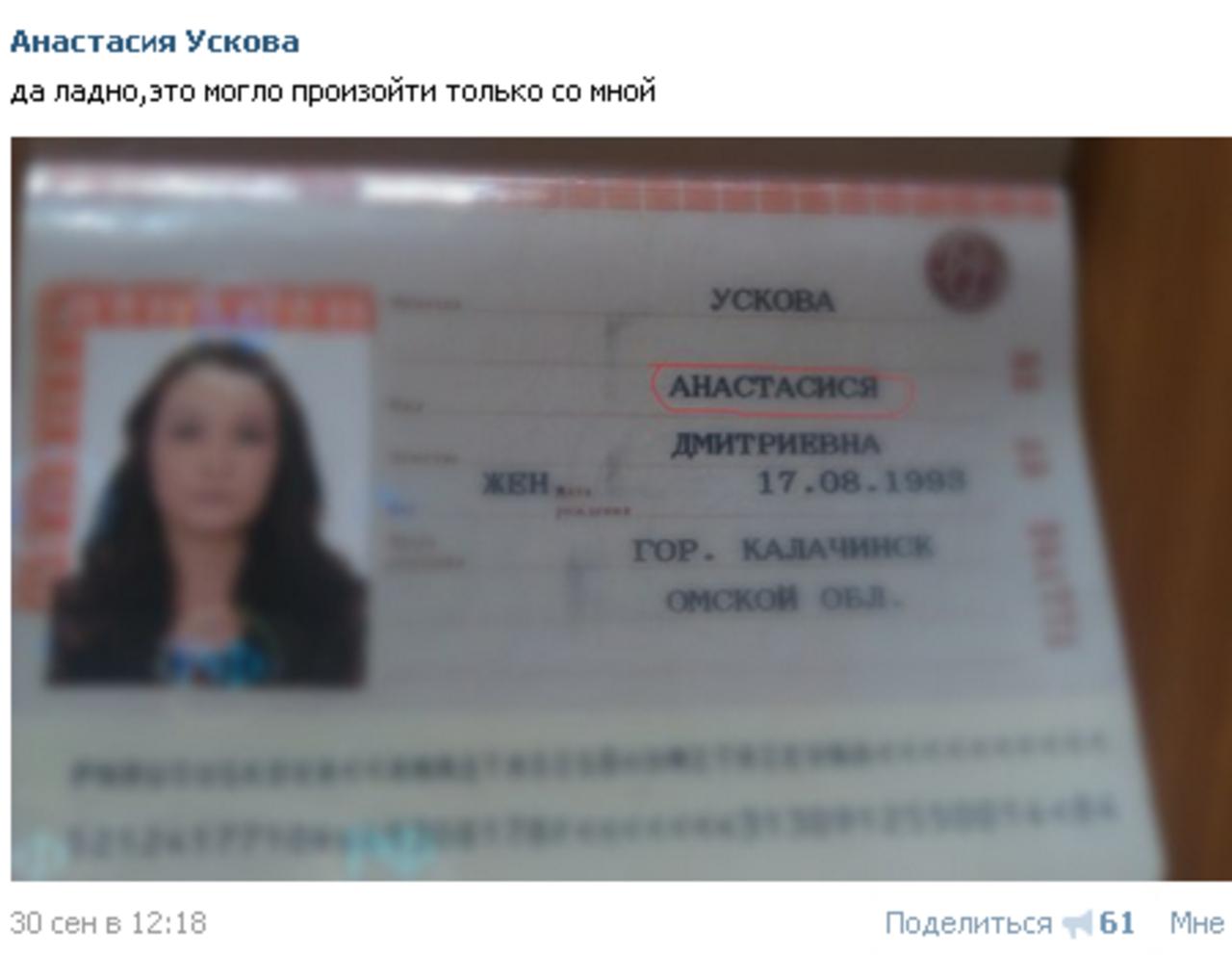 сколько фотографий надо на паспорт