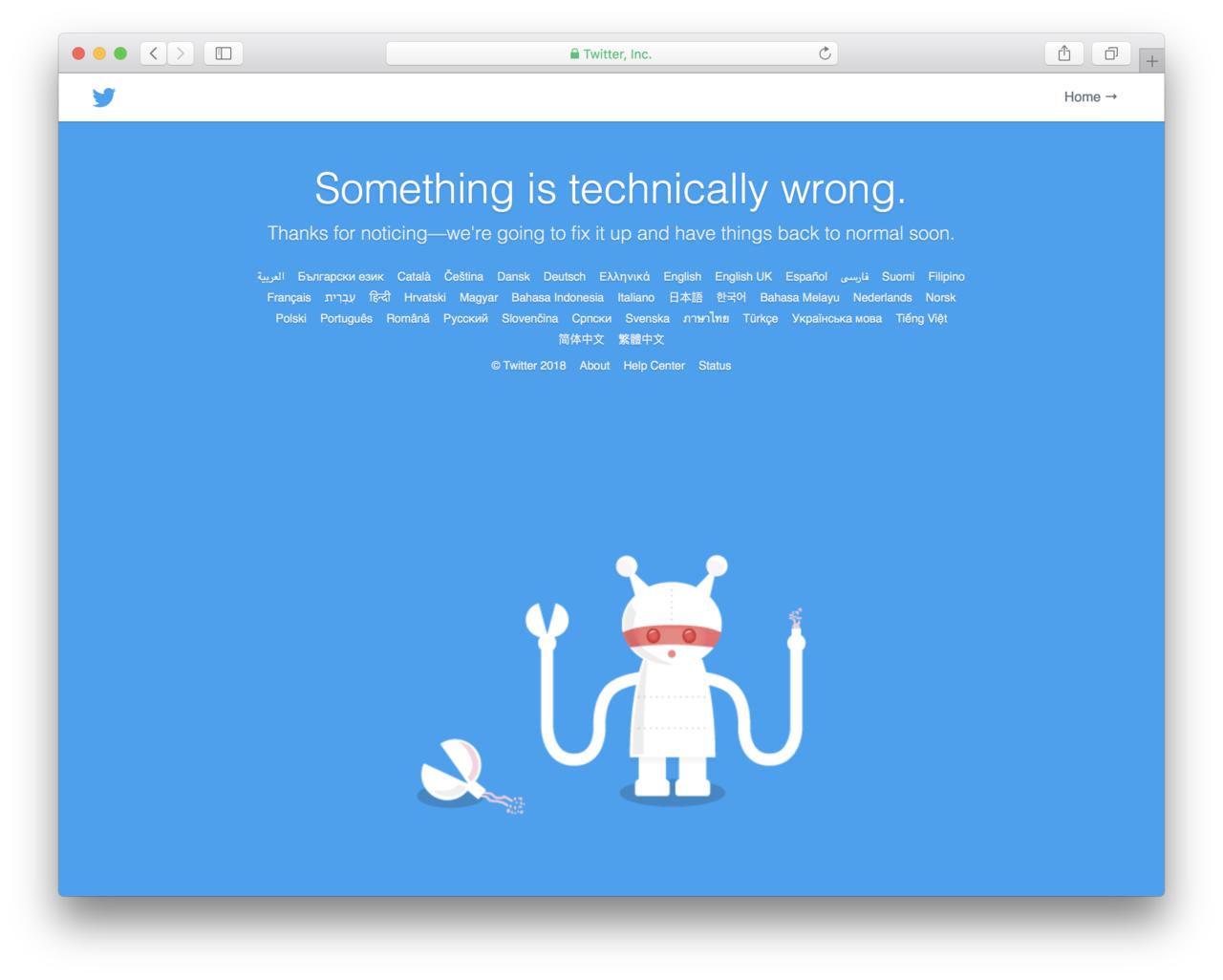 В Твиттер произошел всемирный сбой