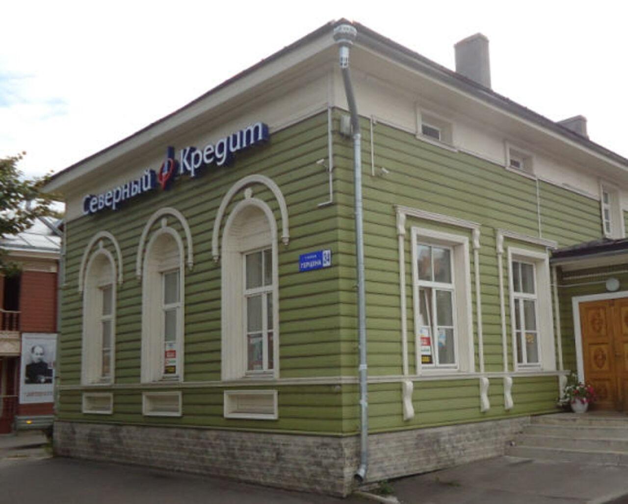 ЦБотозвал лицензию убанка «Северный кредит»
