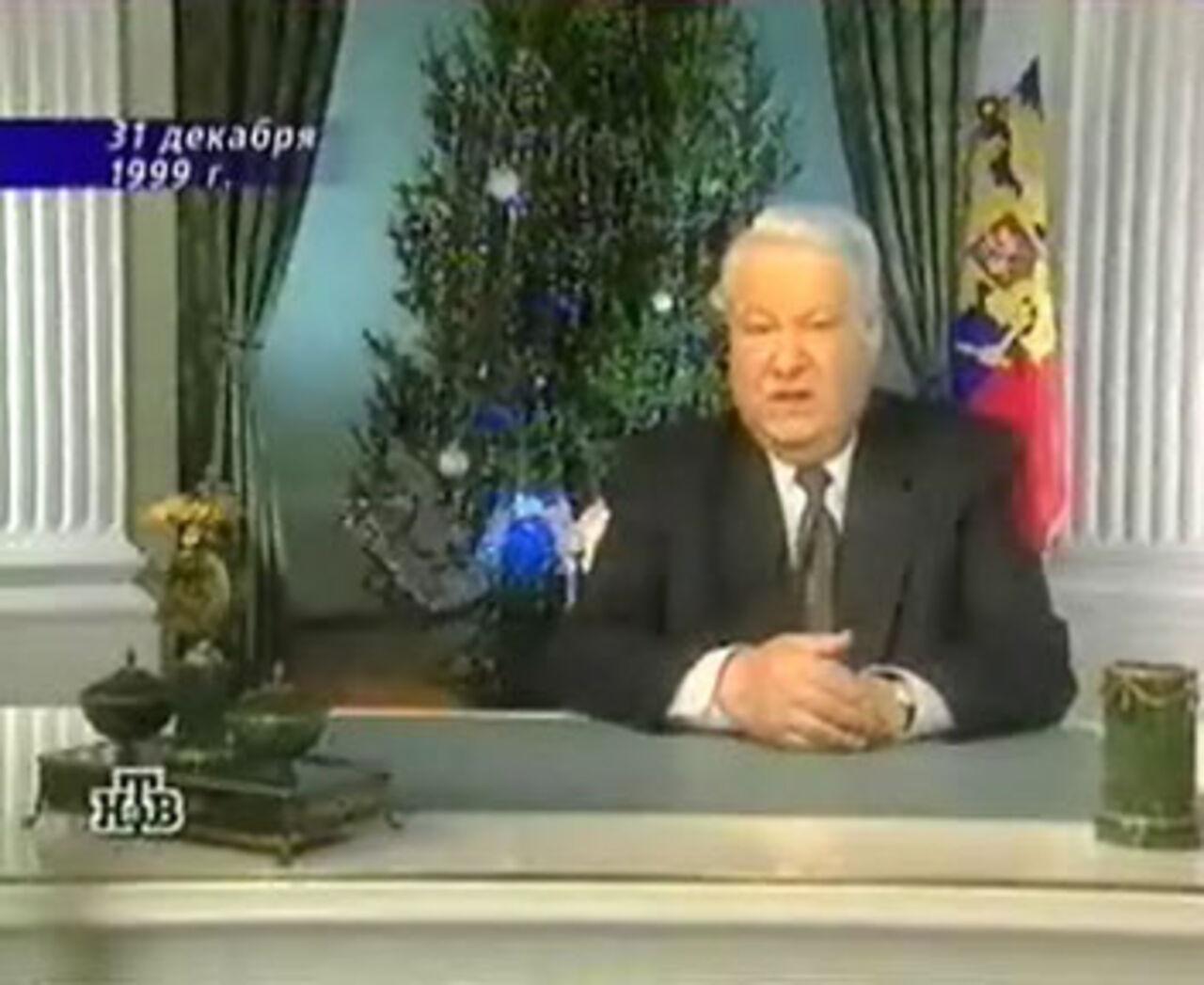 Поздравление задорнова 31 декабря 1991