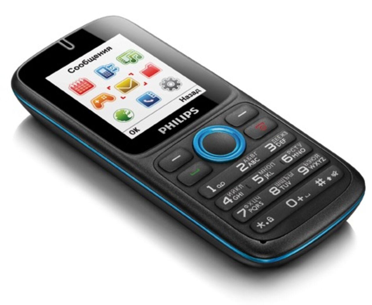 Ціни на прості телефони 9 фотография