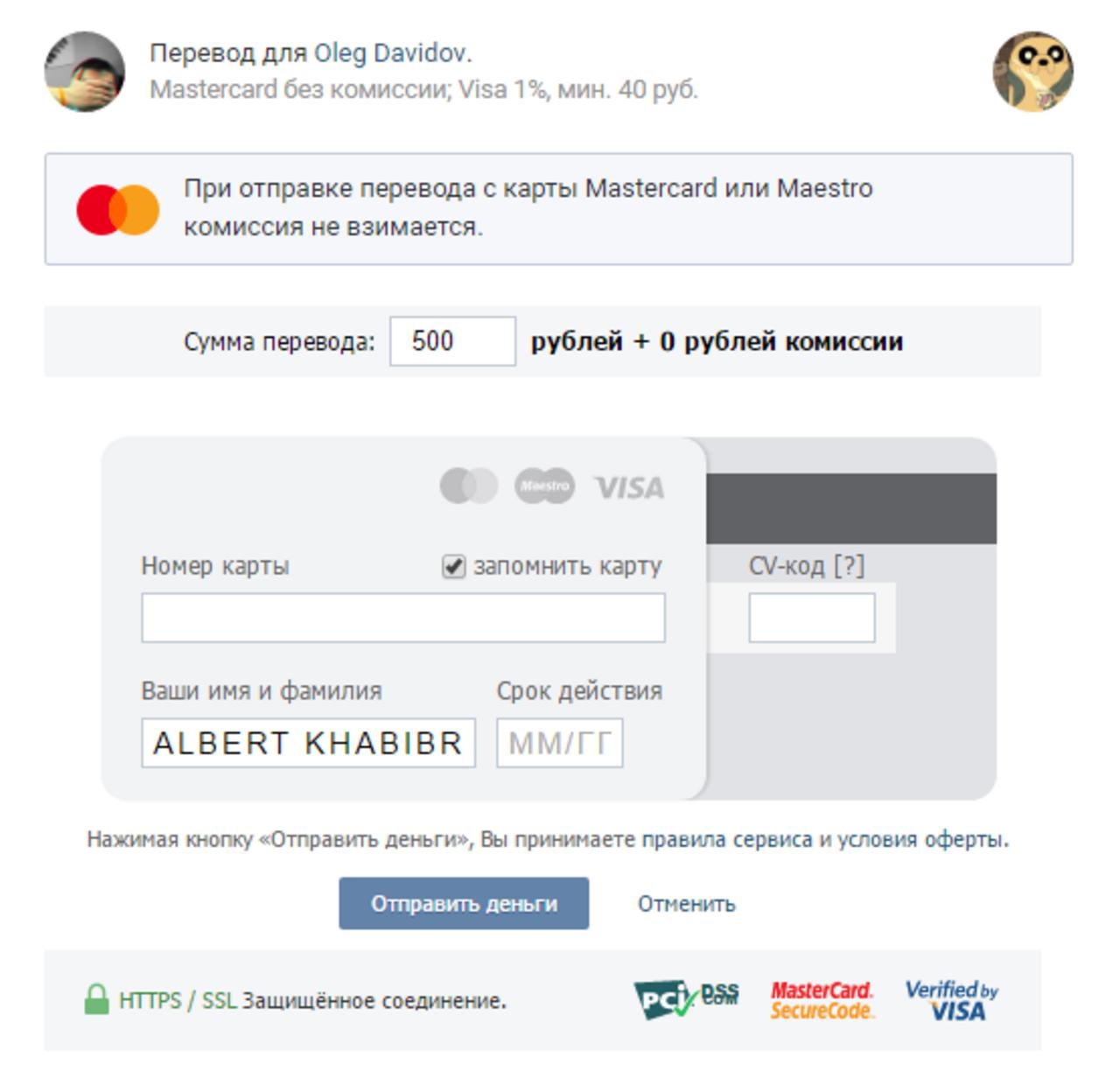 Билеты - XVI Венский Бал в Москве 19