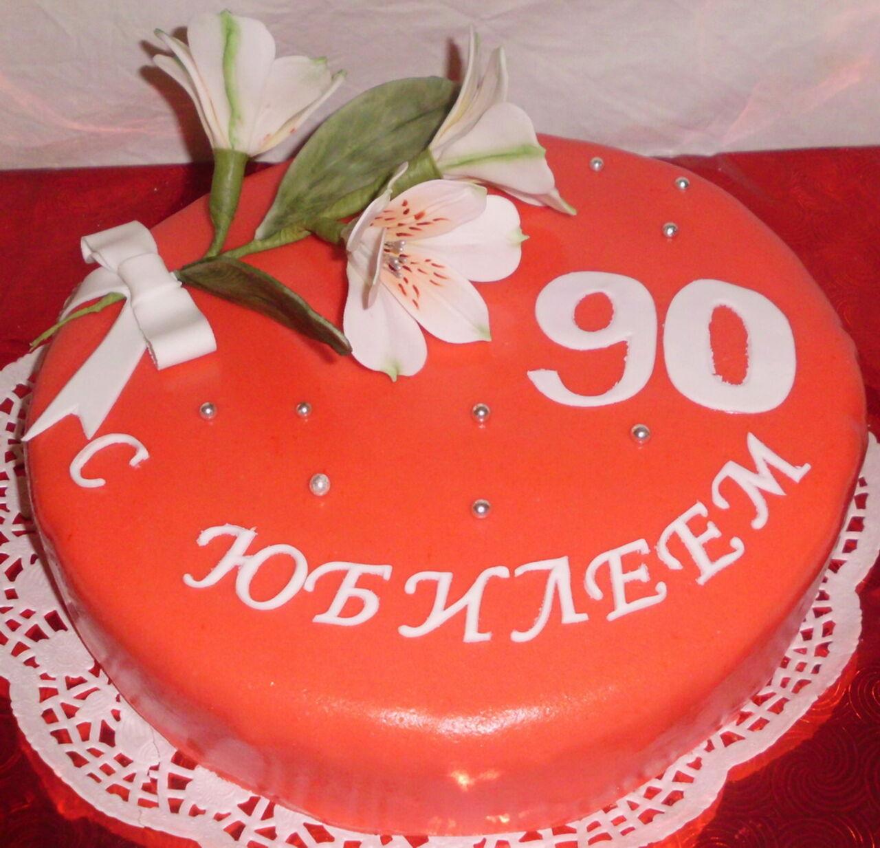 Поздравления на юбилей 90 лет женщине от родных, близких и друзей в стихах 56