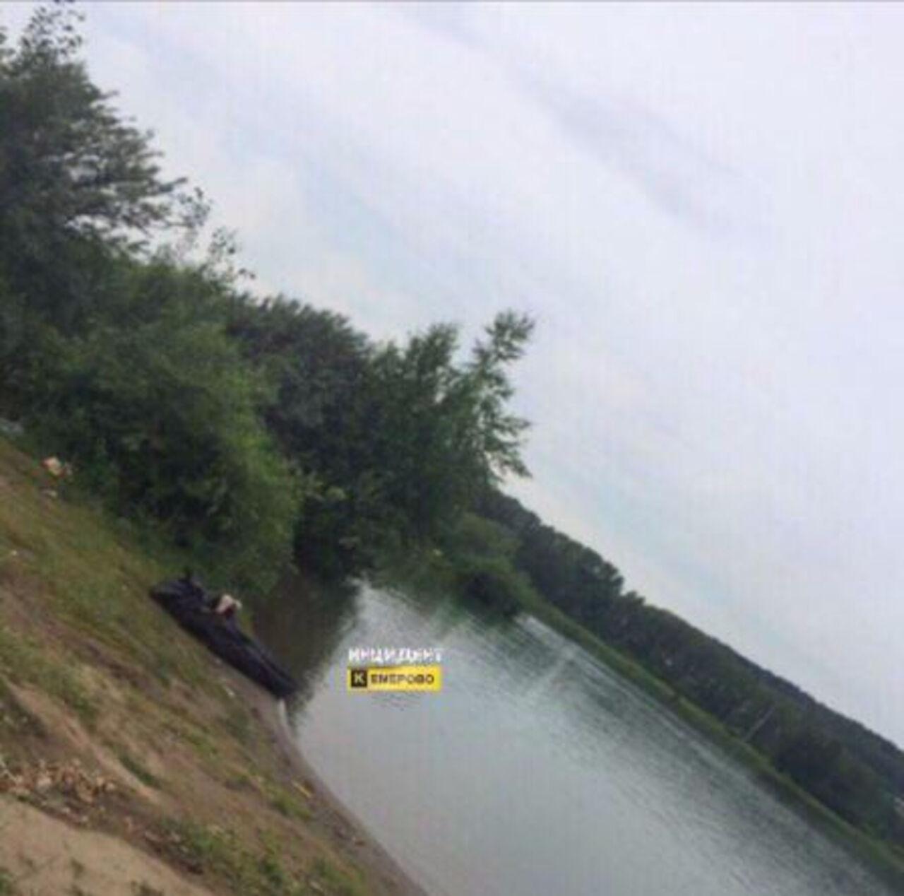 Содна Красного озера подняли мужское тело: СКпроводит проверку