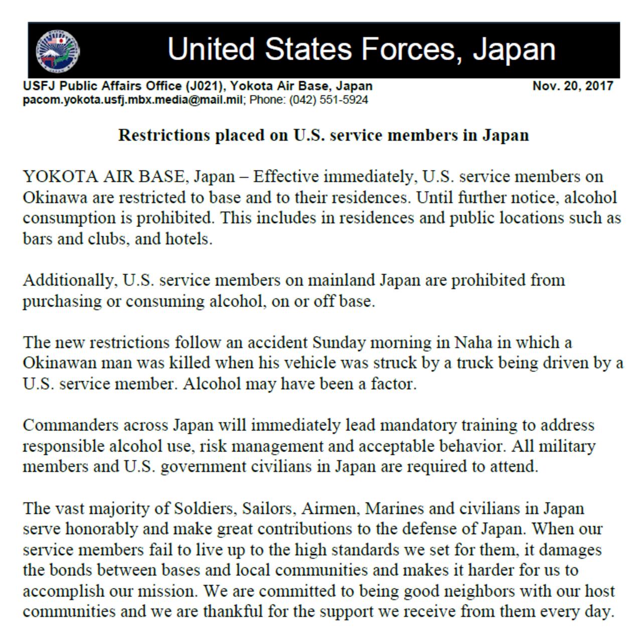 Американские бойцы вЯпонии больше непьют. Почему?