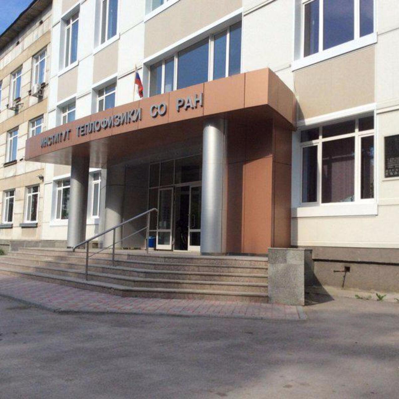 5 новосибирских ученых получат по 500 000 от руководства РФ