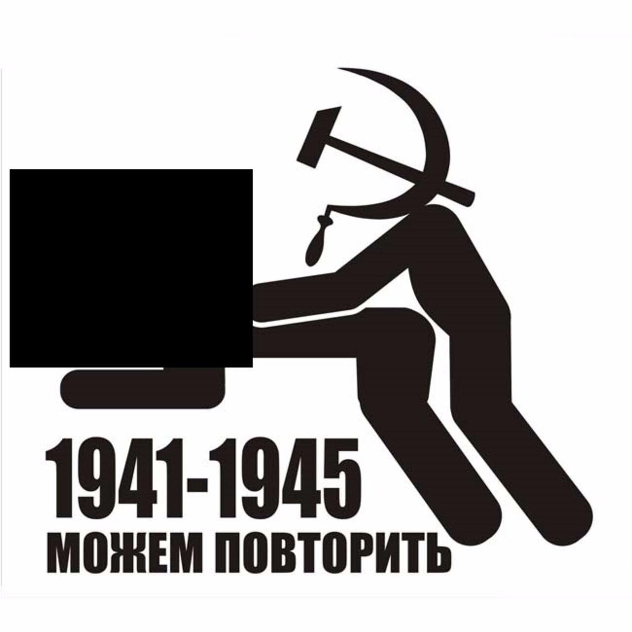 Администратора мурманского паблика хотят оштрафовать замем «Лентача»
