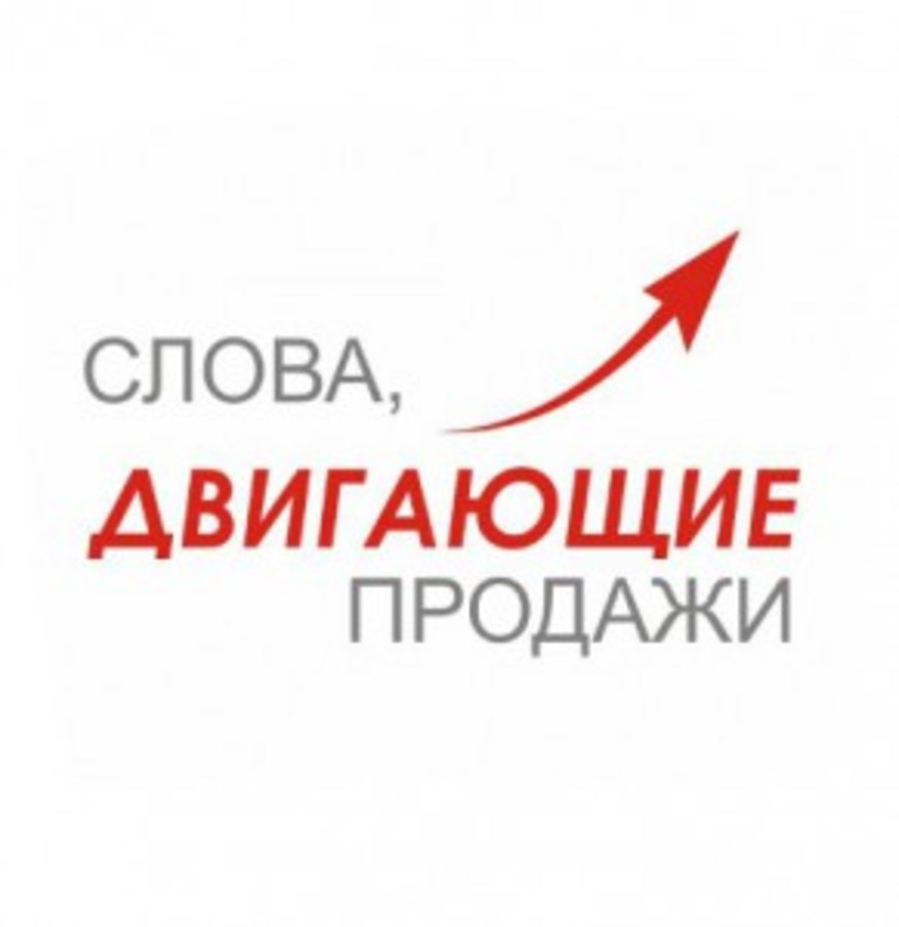 Слоган для ипотечного брокера ипотечные брокеры омск