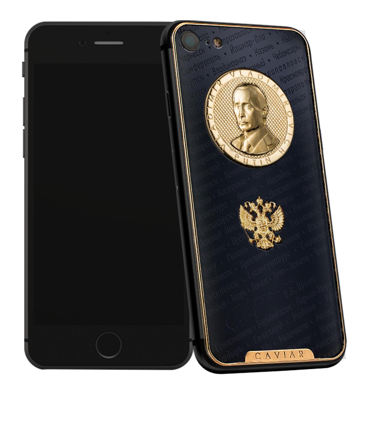 Задавшему лучший вопрос Путину на«прямой линии» подарят золотой телефон