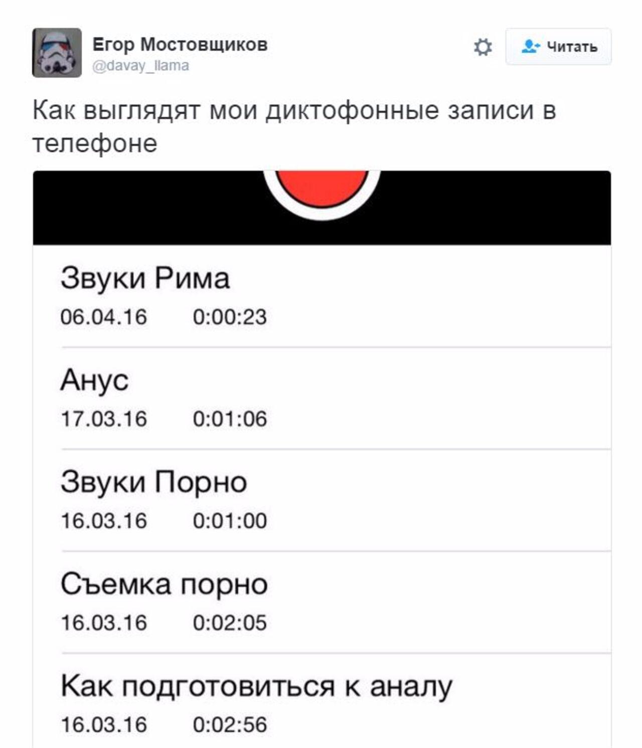 derevenskaya-blyad