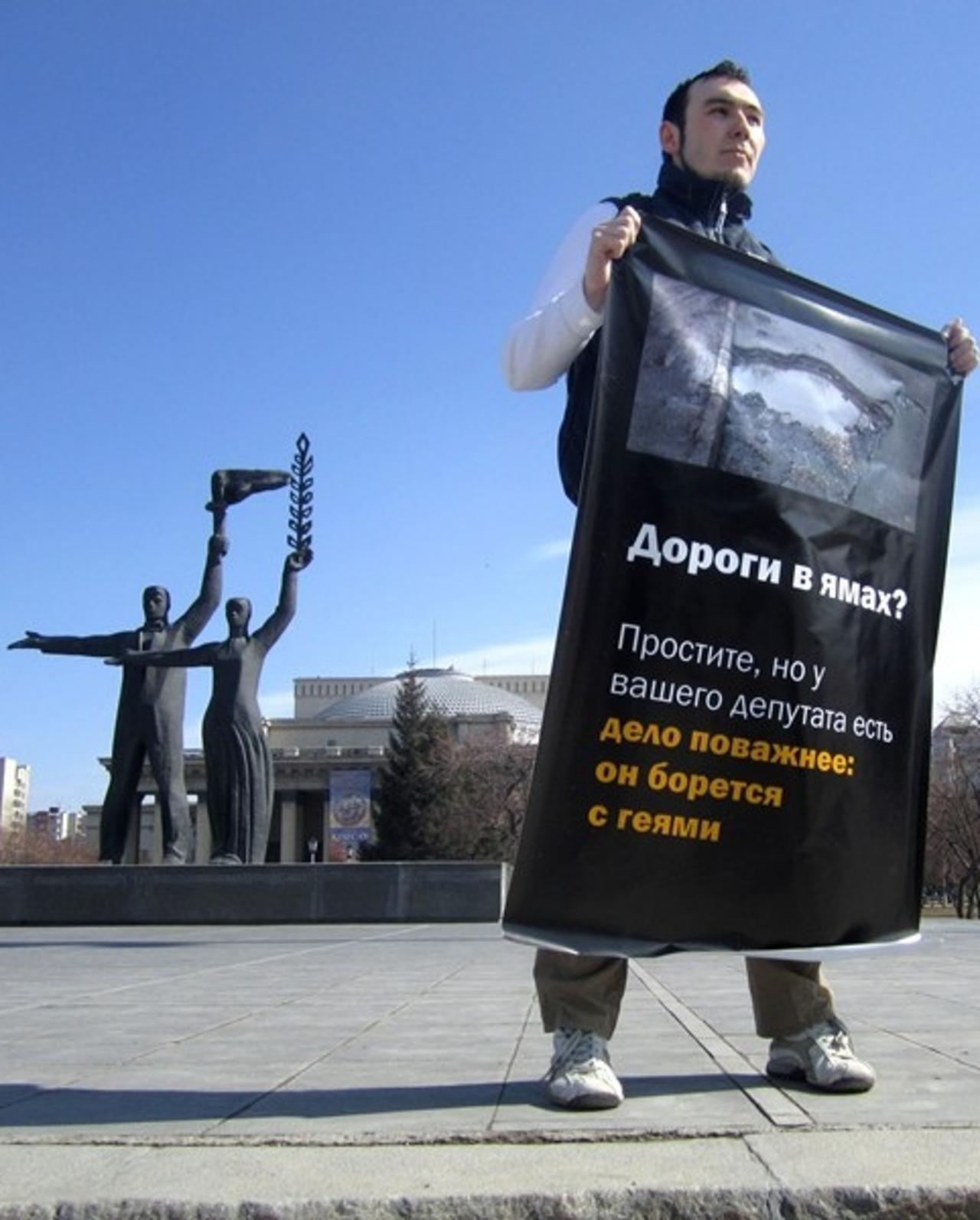 гей форум новосибирск последние новости