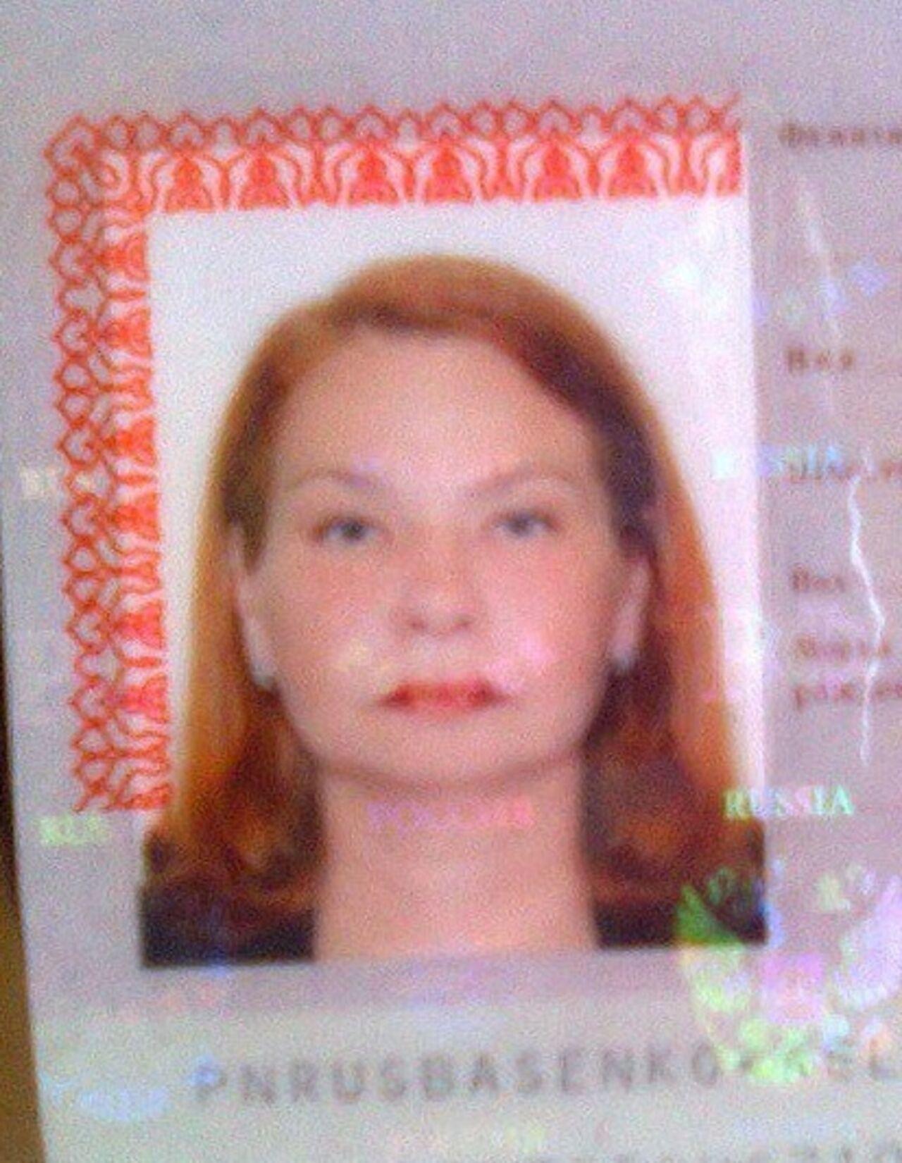 ВКемерове без вести пропала 45-летняя женщина