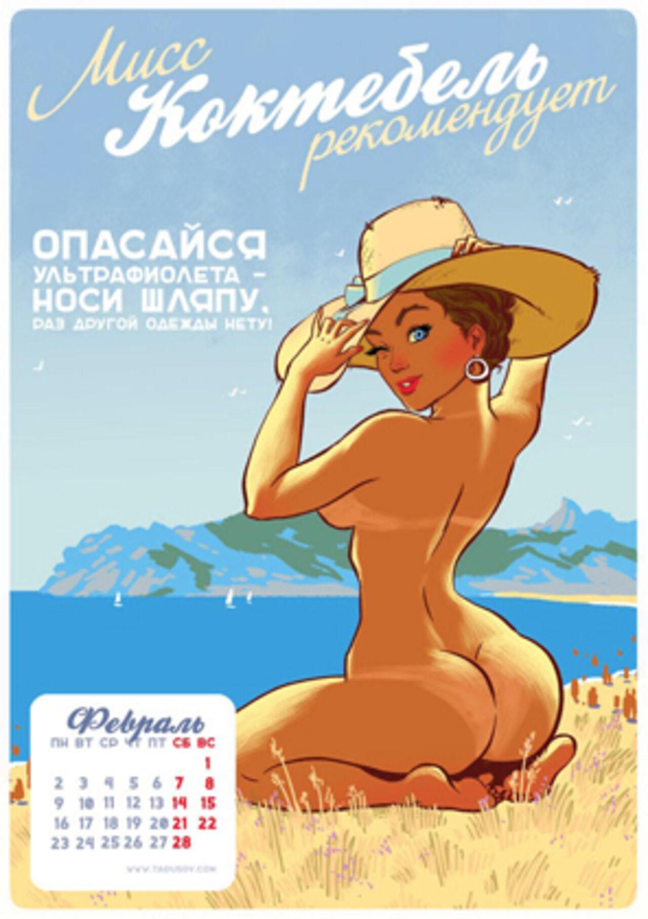 Известный московский художник Андрей ТАРУСОВ создал календарь на 2015 год в стиле Pin-Up.Для того, чтобы получить...