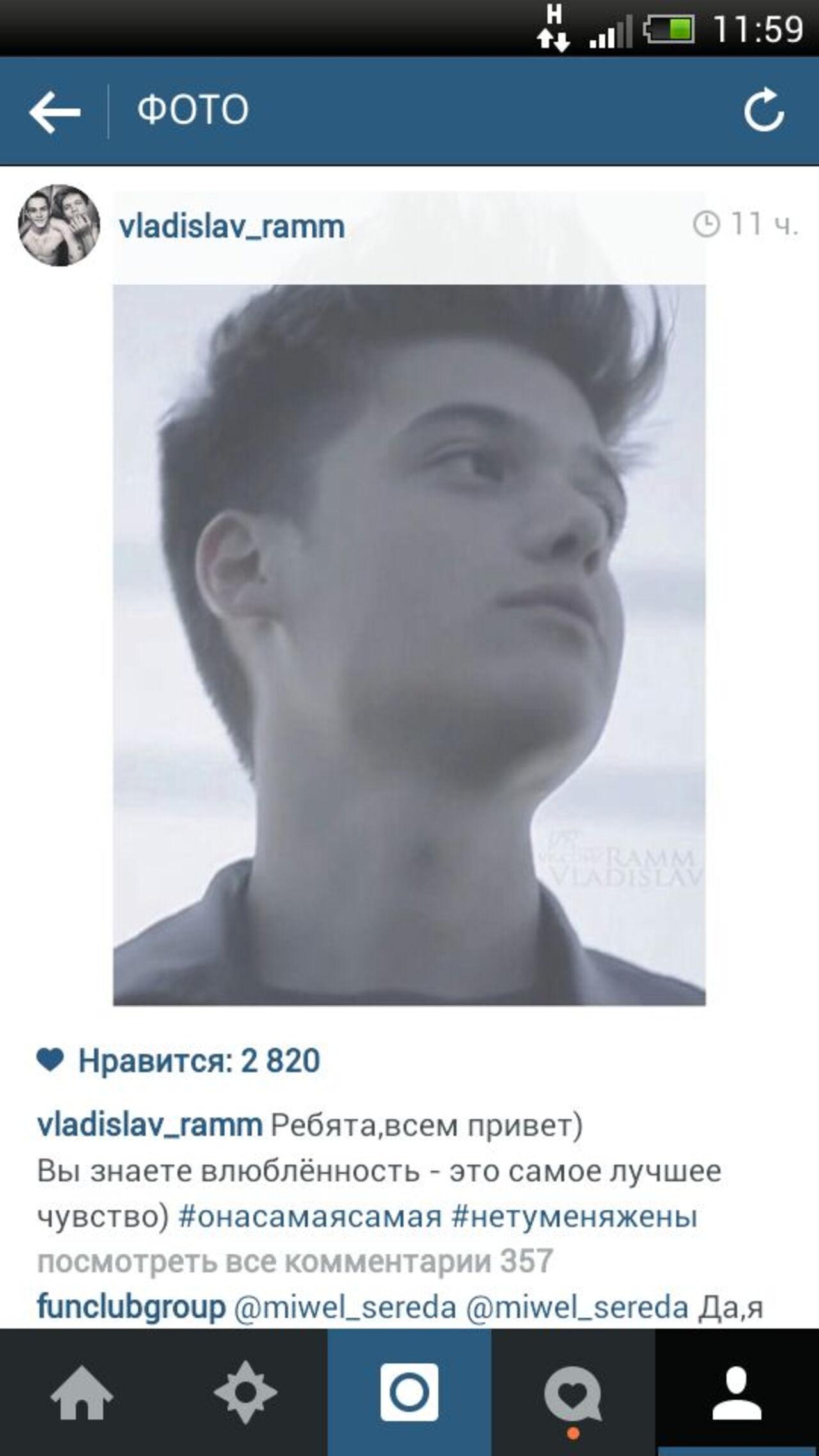 Владислав рамм фото с девушкой