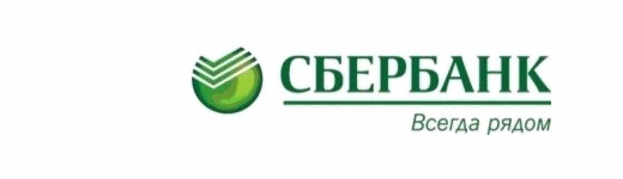 Ставки на спорт онлайн от 10 рублей