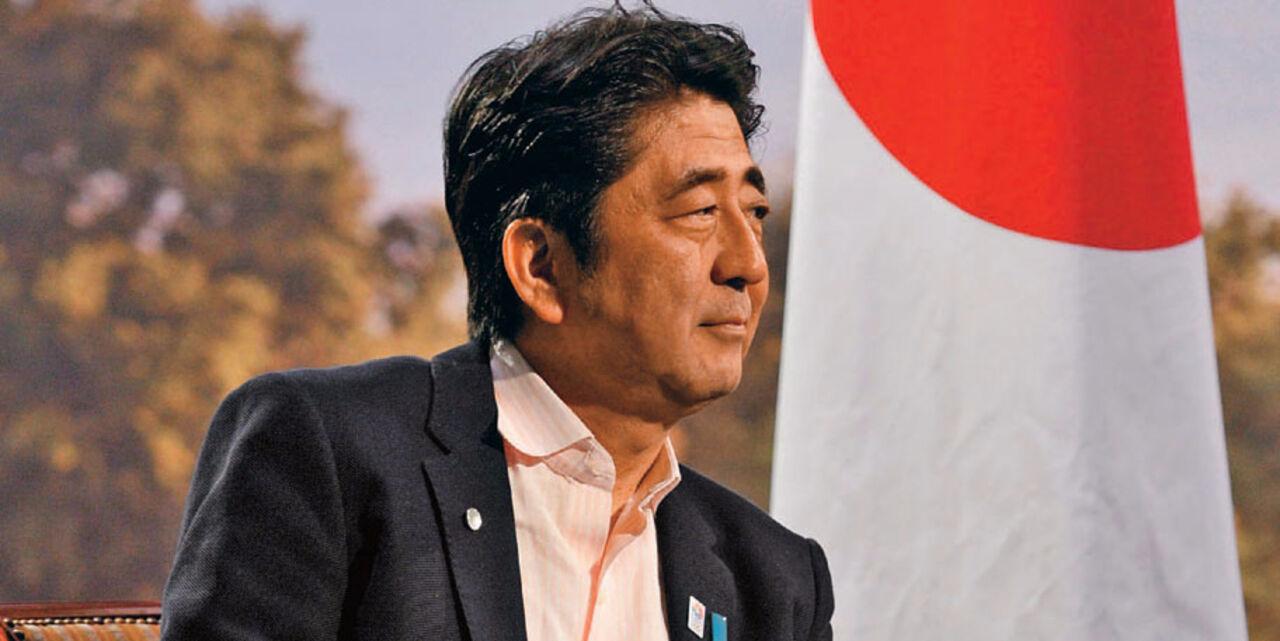 Абэ назначил новых глав МИД иМинобороны Японии