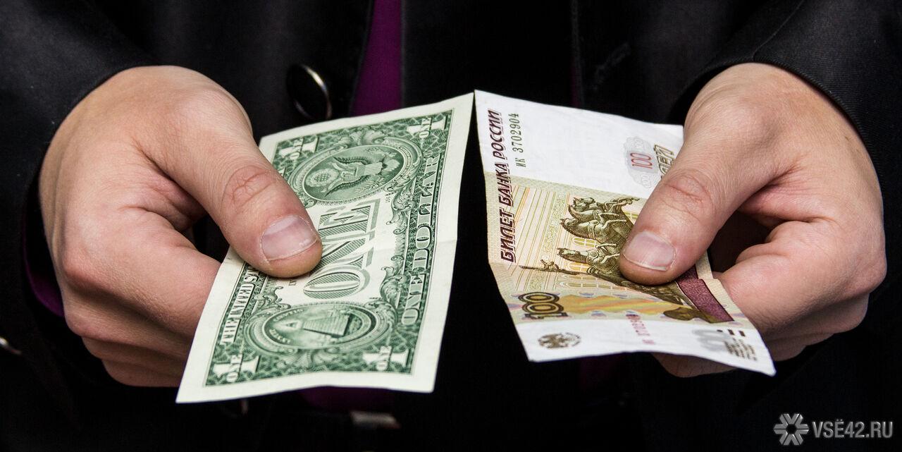 Курс доллара опустился ниже 67 руб.