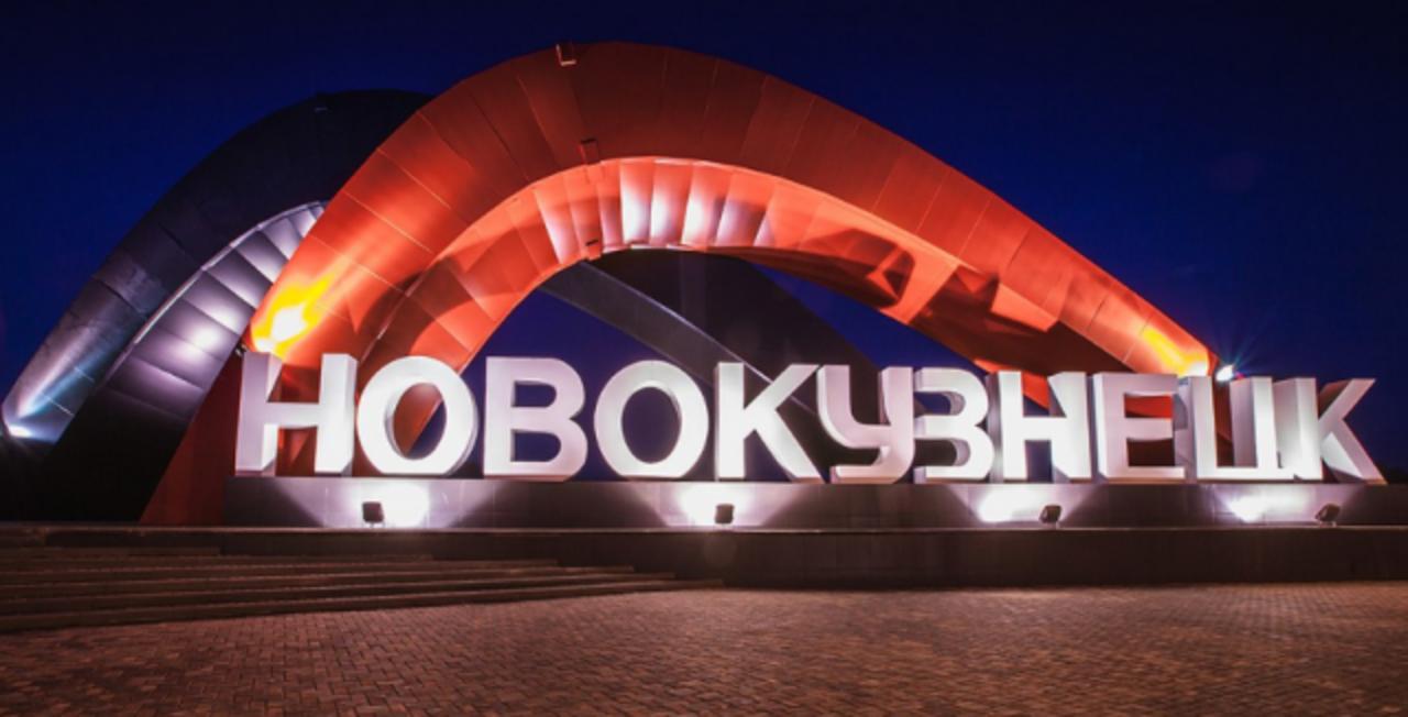 Волгоград вошел в 10-ку самых дешевых городов Российской Федерации наРождество