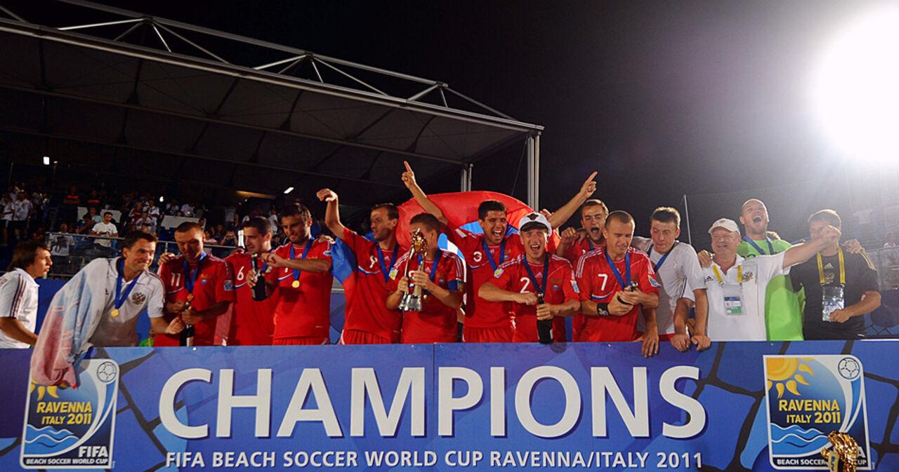 Пляжный Футбол Чемпионат Мира 2011 Финал Россия Бразилия Видео