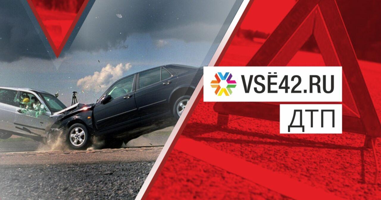 ВКемерово перевернулся автомобиль. Были травмированы три человека