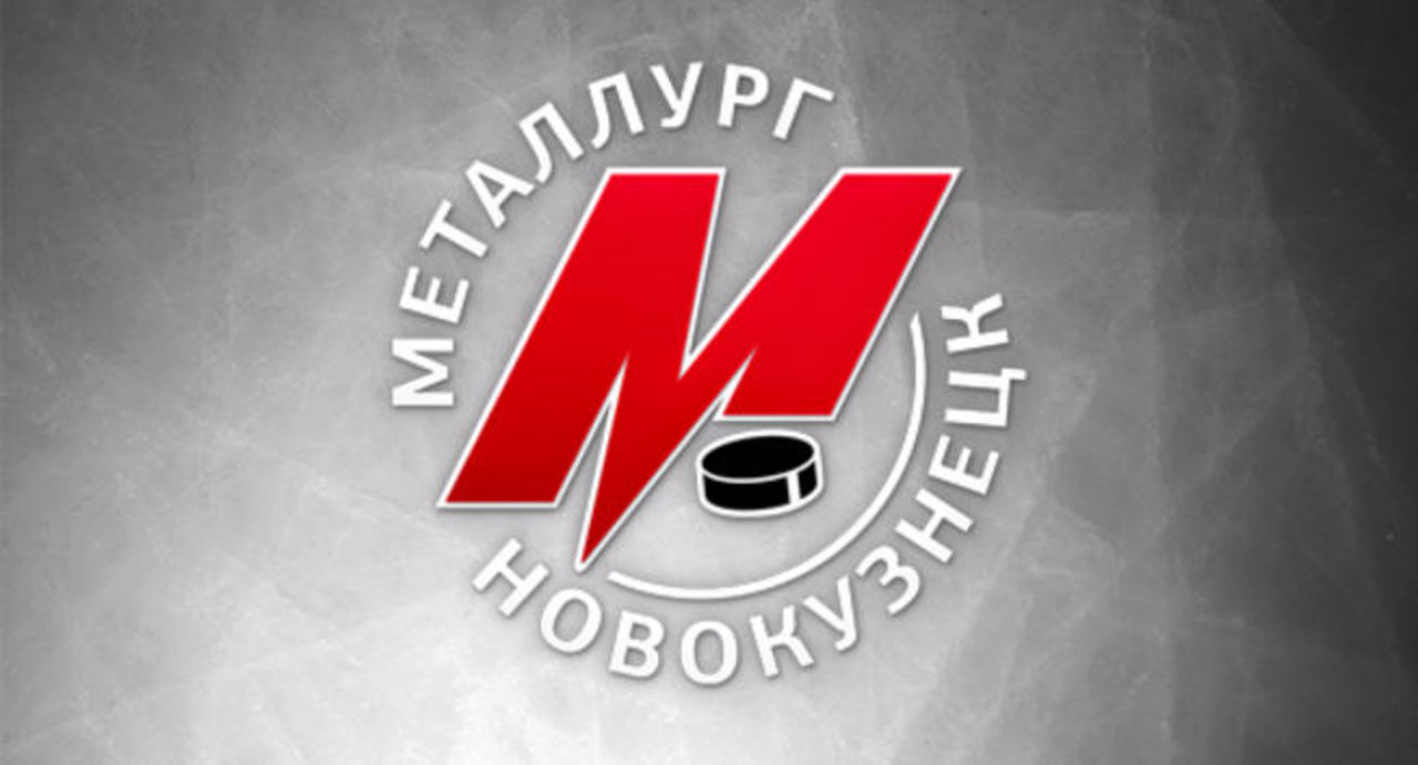 Гендиректор новокузнецкого «Металлурга» итренерский штаб покинут клуб