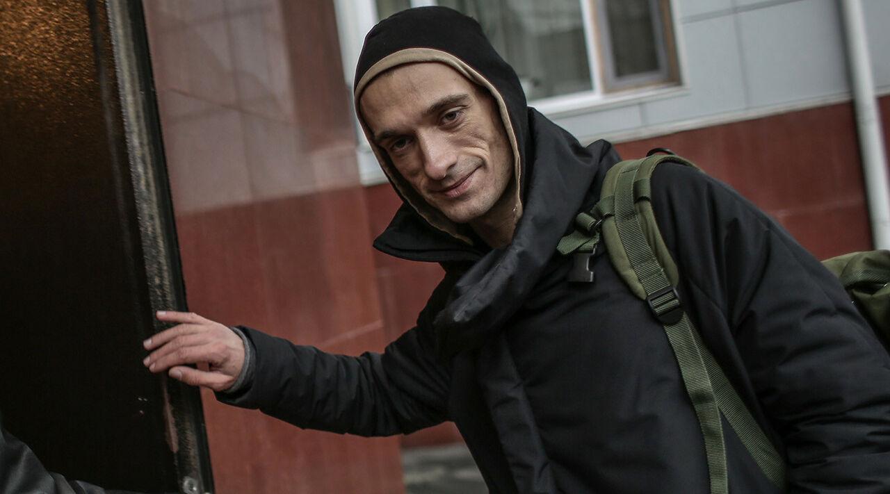 Французский суд разъяснил, что арестовал Павленского из-за его «бредовых навязчивых идей»