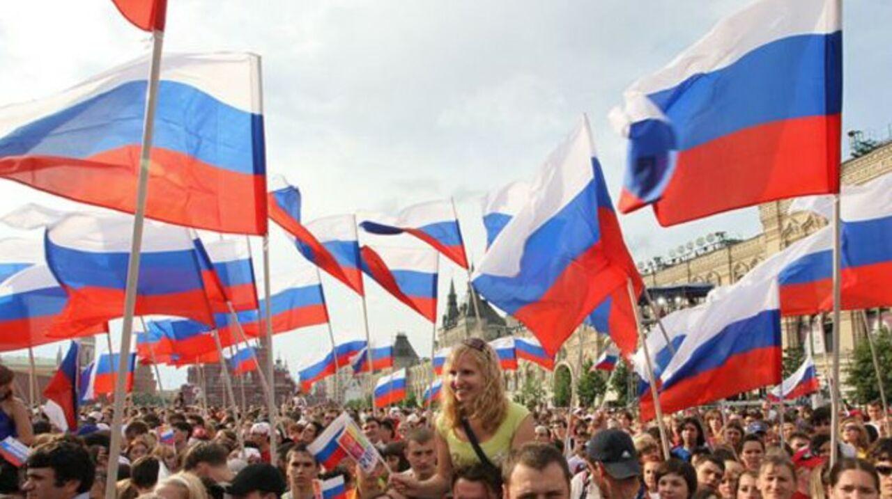12июня продолжает ассоциироваться ужителей российской федерации спразднованием Дня РФ