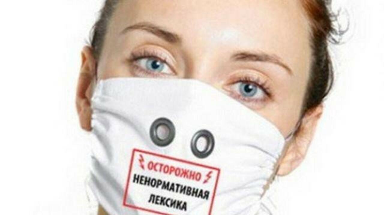 ВКузбассе девушек оштрафовали за шумный мат