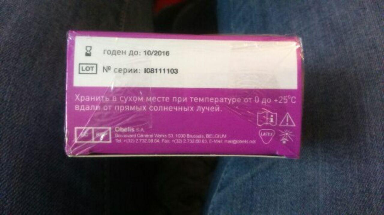 Вновосибирском институте раздали просроченные презервативы для борьбы соСПИДом