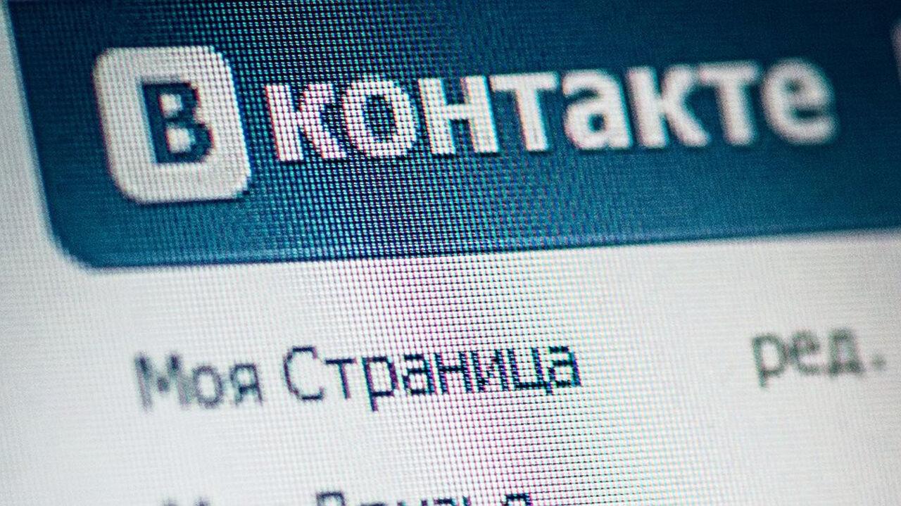«ВКонтакте» отключил ссылки наинстаграм