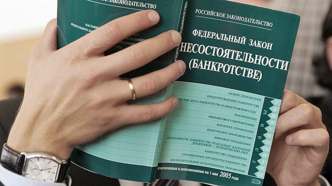 ВКемерове суд признал банкротом Банк развития бизнеса