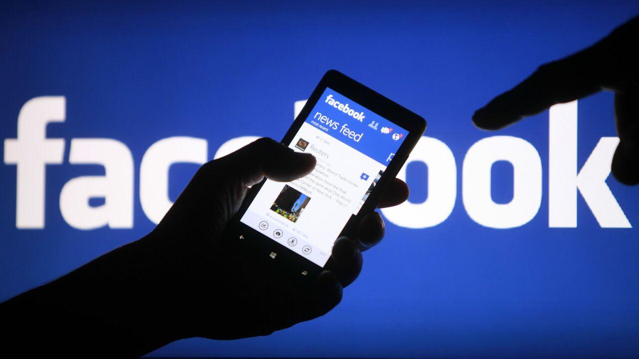 В фейсбук можно будет зайти при помощи электронного ключа