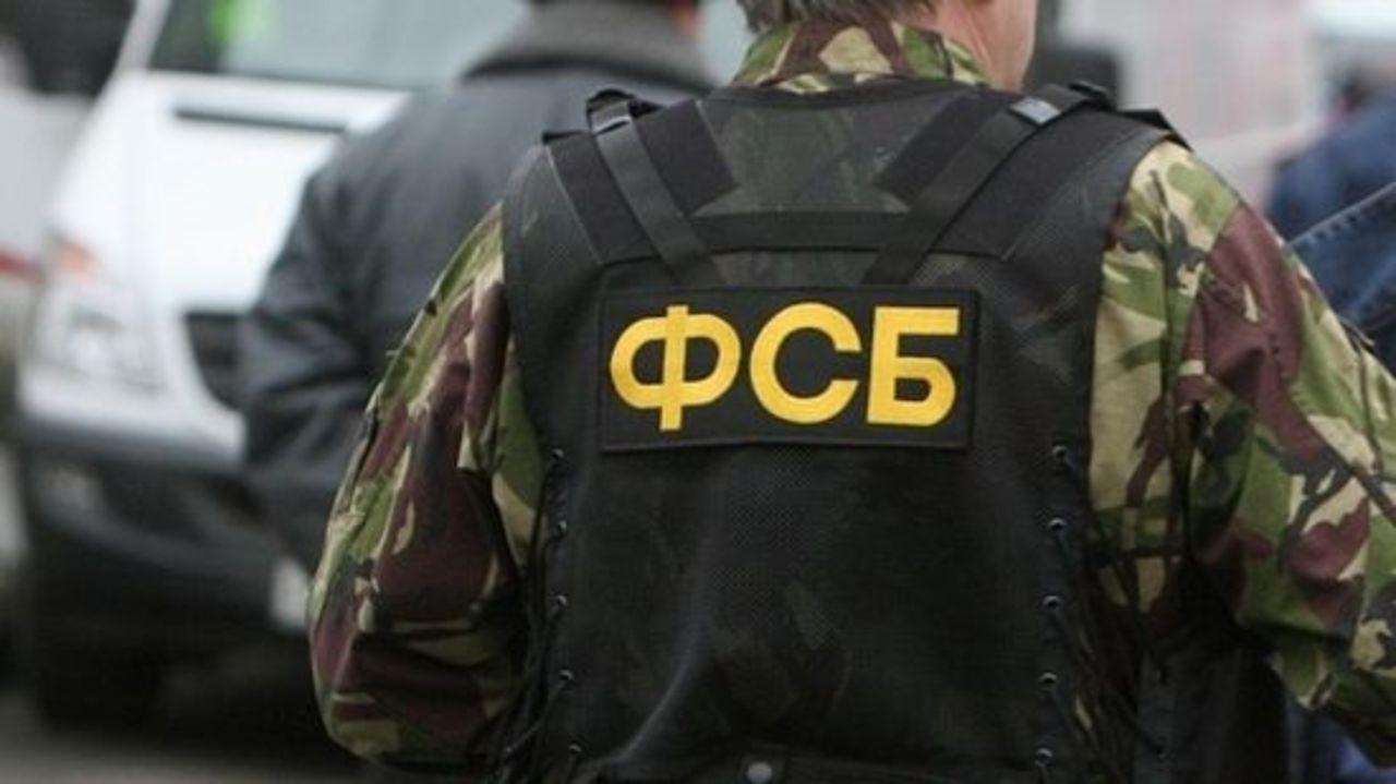 Работники ФСБ проводят обыски вофисе «Саентологической церкви Санкт-Петербурга»