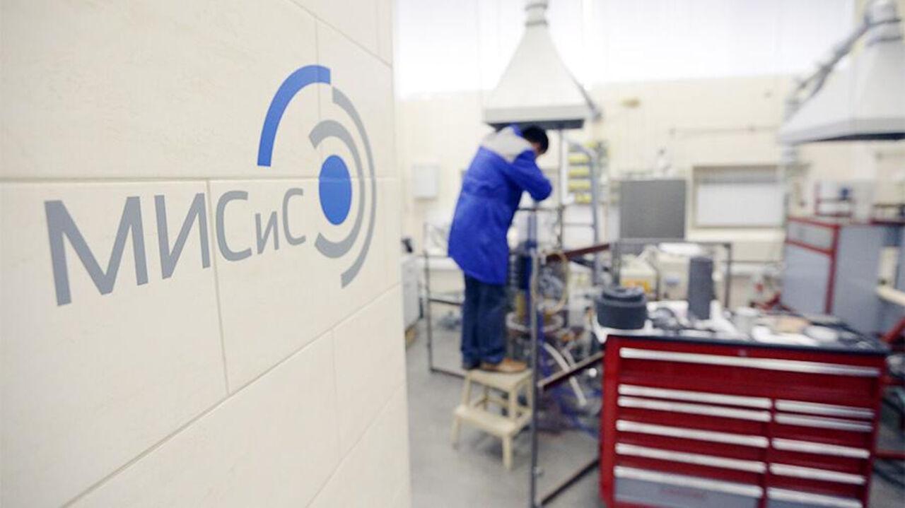 В РФ изобрели новый морозоустойчивый полимер