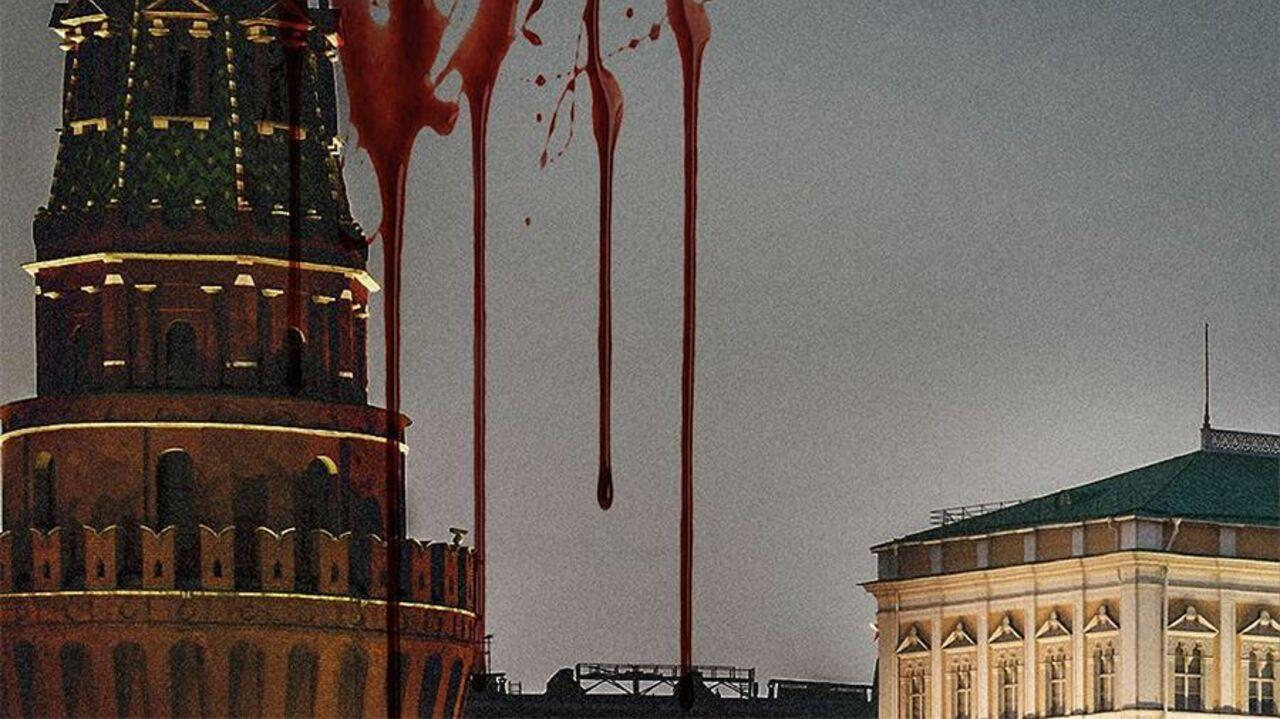 Мыубийцы! Новый постер Карточного домика сКремлем вкрови