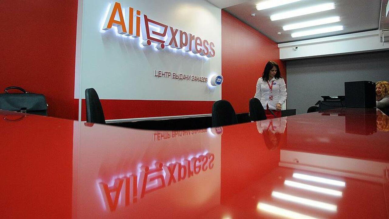 AliExpress начал блокировать аккаунты граждан России заоткрытые споры