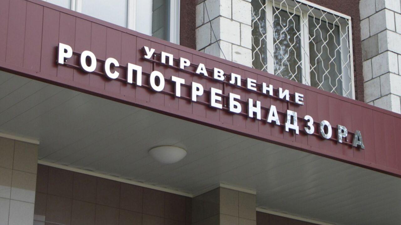 Кемеровский ясли-центр закрыли навремя из-за антисанитарии