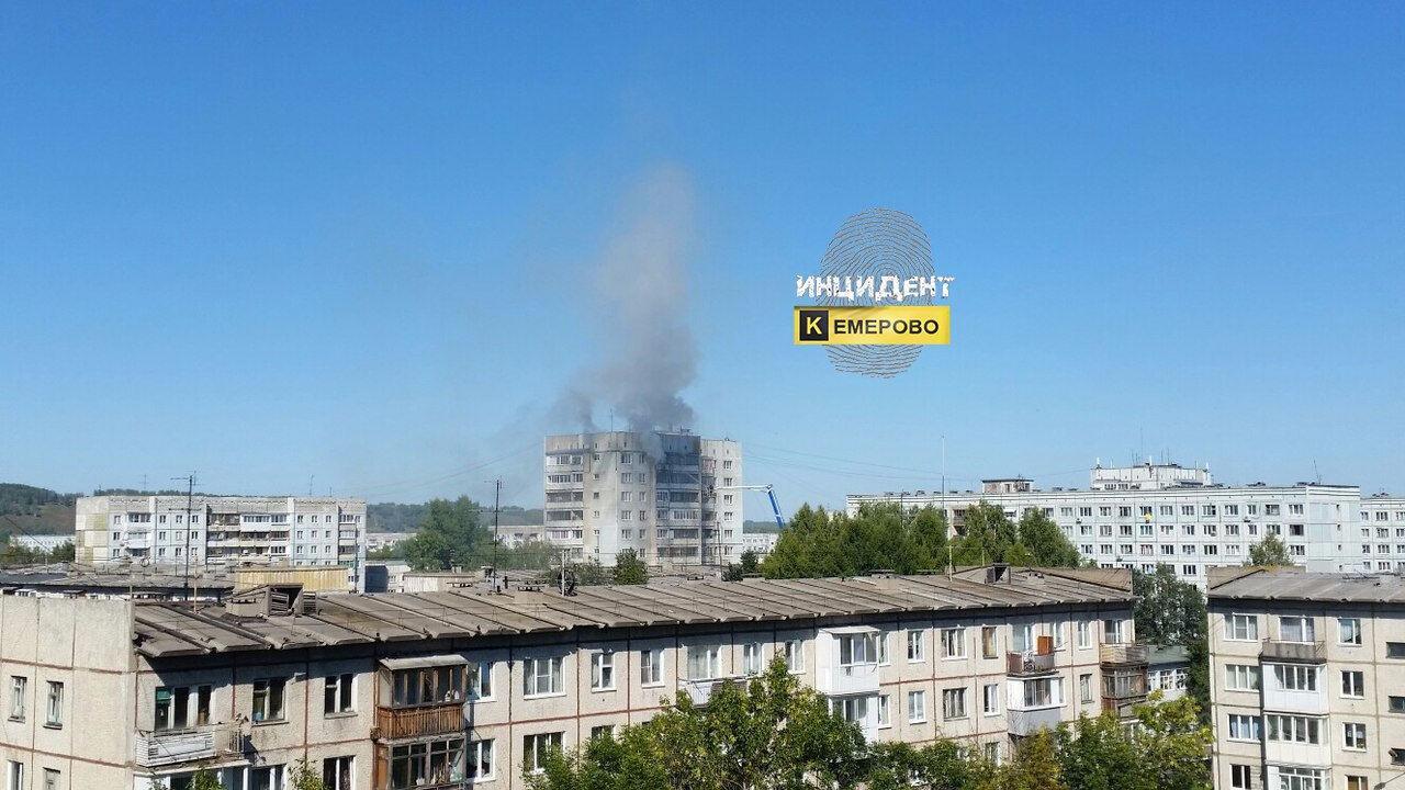 ВКемерове изгорящей 12-этажки спасли шестерых человек