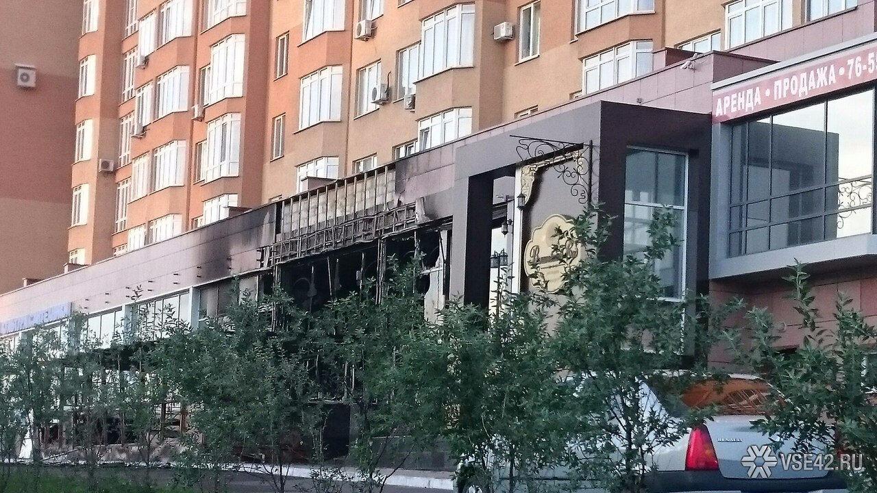 ВКемерове сгорел ресторан «Вишнёвый сад»: спасено 30 человек