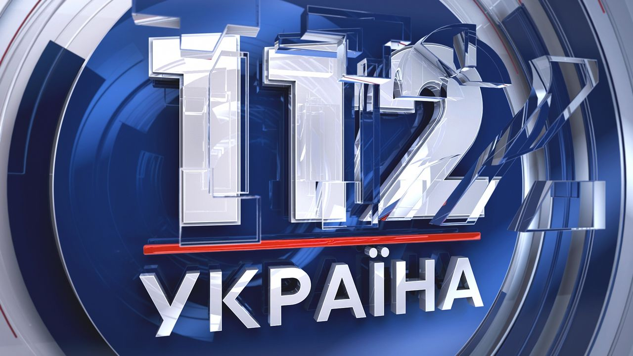 Владелец 112 канала опроверг информацию онамерении покинуть государство Украину