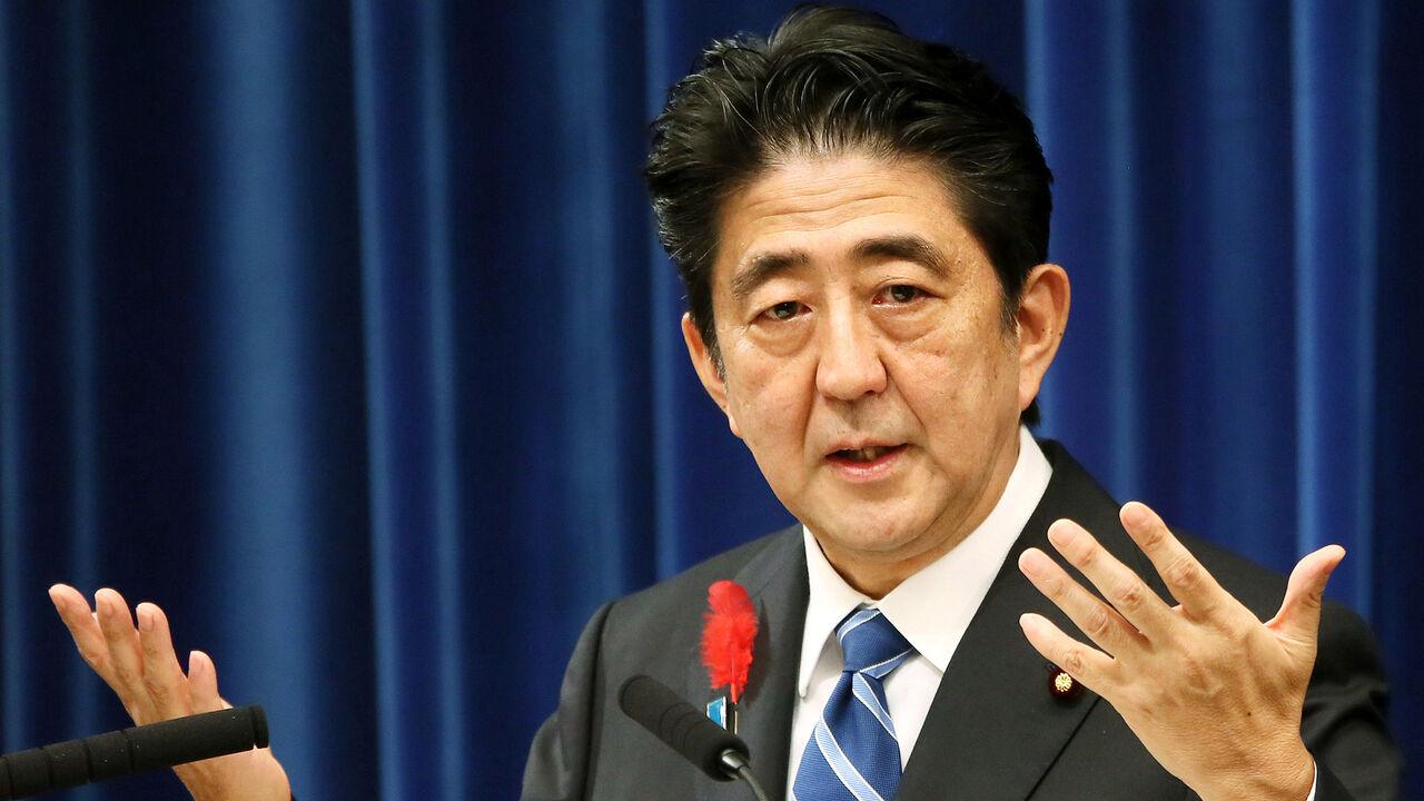Премьер Японии назвал Курильские острова исконными территориями собственной страны