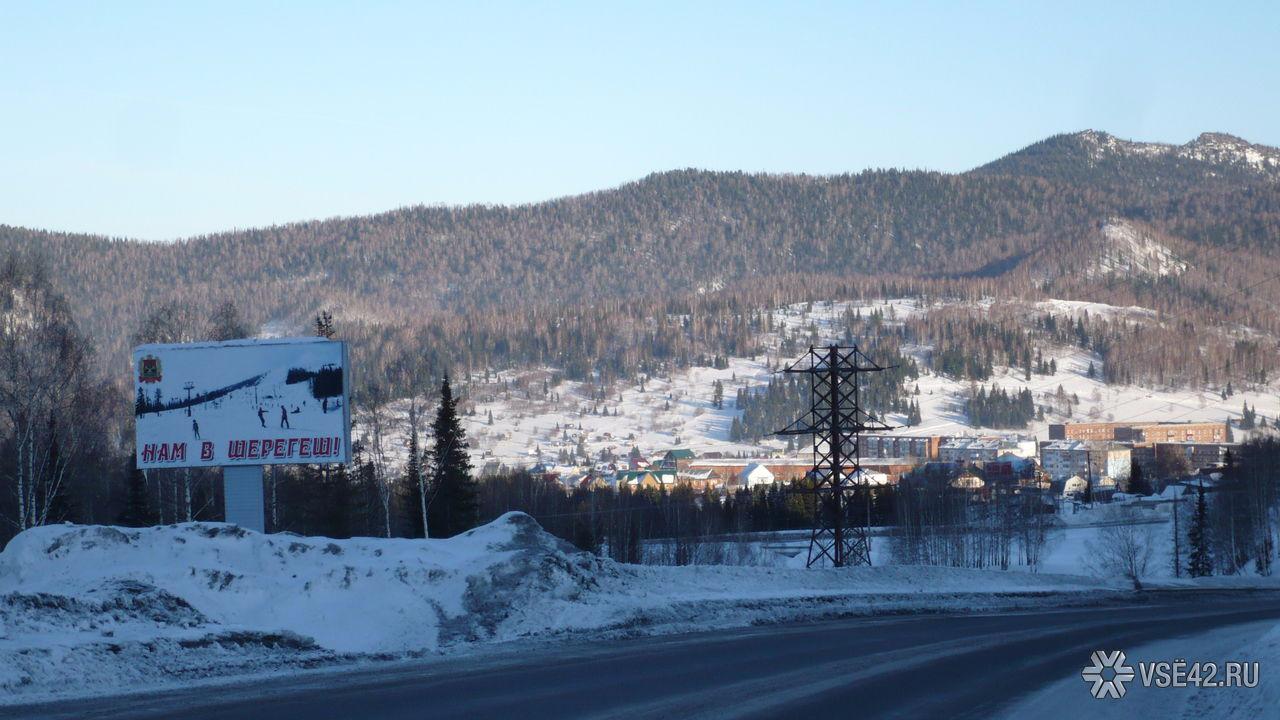 Красная Поляна возглавила топ-10 русских горнолыжных регионов наНовый год