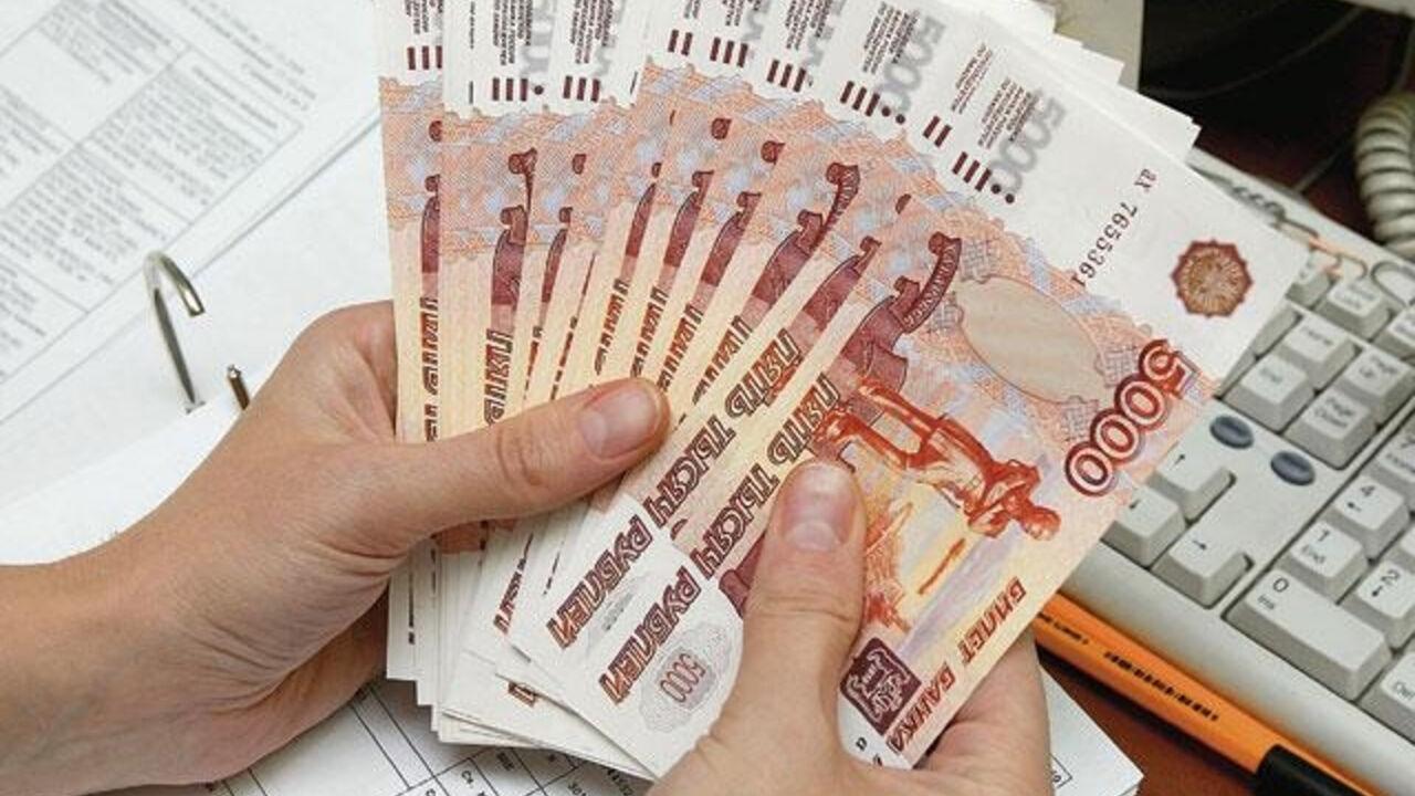 Сберегательный банк предоставит Кемерову кредит в900 млн. руб.