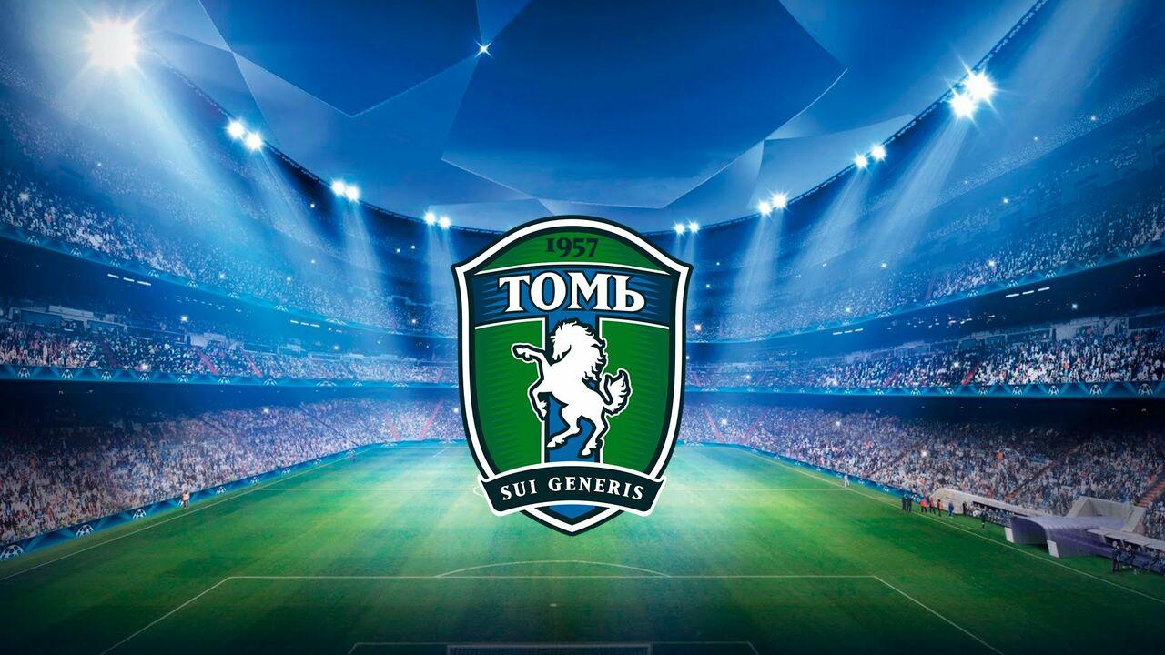 РФС запретил регистрировать новых игроков «Рубину», «Амкару» «Динамо» иеще 9 клубам