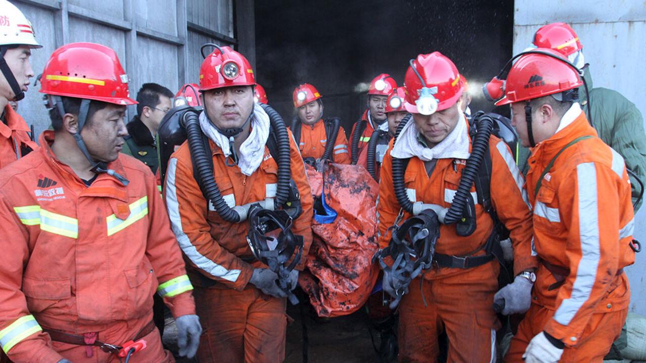 Сильный взрыв произошел наугольной шахте вКитайской народной республике, есть жертвы