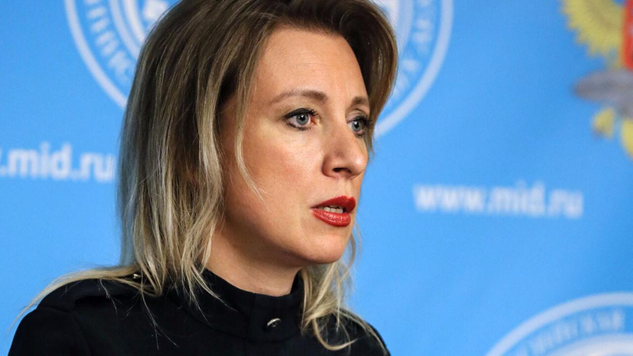 Захарова поведала опопытке вербовки русского дипломата вСША