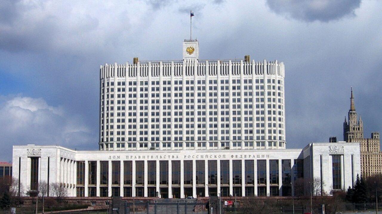 Медведев подписал распоряжение осоздании Фонда развития информационных технологий